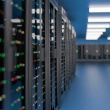Mengenal Data Center SMK Negeri 1 Panyabungan